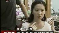 刘亦菲保护美白皮肤秘诀