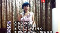 歌手陶钰玉2012年对红日蓝月KTV影音传媒的祝福