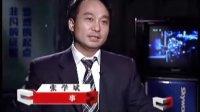 (精彩片段)20090321中国经营者专访创维张学斌--老板、经理人爆发放权之争