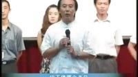 翟鸿燊-高品质沟通03