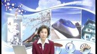 新版标准日本语多媒体版初级 U01 C02