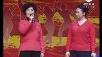 2009年山寨春节联欢晚会