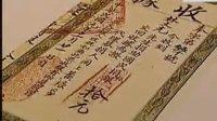 孙中山》第2集