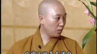 台湾海涛法师采访大陆耀一法师