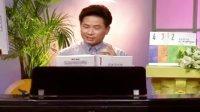 林文信24小时学好爵士钢琴教程 02