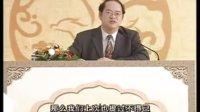 傅佩荣国学讲座《向庄子问道》09