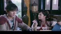 仙剑奇侠传三[VCD版]37