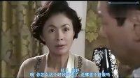 [韩剧]妻子的誘惑01[韩语中字]