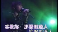 黄家驹--绝版演唱会