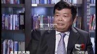 20080209中国经营者专访李宁CEO张志勇--一切皆有可能