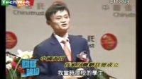 马云_创业历程精彩回顾(一)