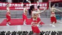 亚洲健康事业商学院学员表演-肚皮舞