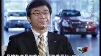 20080803中国经营者专访上海通用丁磊