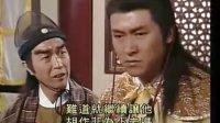 1994版白发魔女传 03