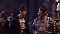 神探狄仁杰三 01