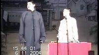 北京相声大会第1部_第3集