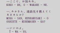 NHK简明日本语100句07