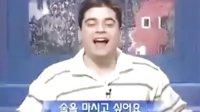 【韩语课堂】Let's Speak Korean 新版 007