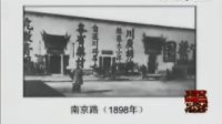 [百年中国]第一集:风雨世纪初