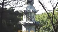 水晶梵音【般若波罗蜜多心经】(普宁盘龙阁)