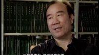 中国古代文化圣贤——孔子