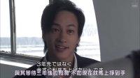 上海潮 01