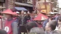 1994版天子屠龙 03