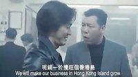古惑仔猛龙过江 DVD 国语 中字 完美收藏版