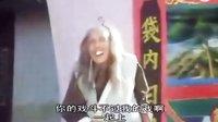 笑太极(粤语)
