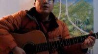 一江水-吉他弹唱