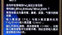 中国医科大学内科学_neike05