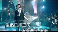 [KTV]戴佩妮 - 我还是很爱你[EMI]
