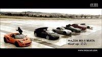 马自达MX5创意广告 世界上最快的敞篷车