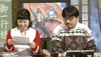 BSマンガ夜話 070 (17-04) 「岸和田博士の科学的愛情」トニーたけざき