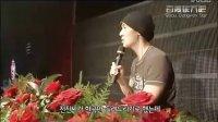 【金烔完Promise演唱会】DVD花絮 Part1 Part2[高清中字]