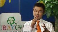 深圳卫视财经生活频道《深商》带您走进女性港湾-斐贝国际