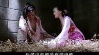 仙剑奇侠传三29