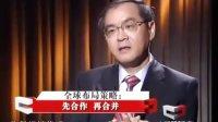 中国经营者专访研华科技CEO刘克振