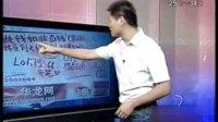 重庆90后美女烧人民币点烟 遭网民痛批无知女