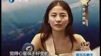 贡米专访:希望能够走红亚洲