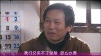 [韩剧]《请摘星星给我》[韩语] 006集