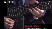 小林信一的地狱速度吉他训练