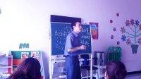 《金脑算术》教学理念、教学效果培训(涉县体验园)—1