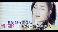 龙梅子最新歌曲《当爱离别时》伤感歌曲网络流行歌曲