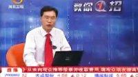 张春林:短线客的乐园—KDJ指标的奥秘