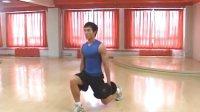 哑铃最健身8[臀部及大腿的锻炼]