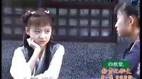 杨贵妃秘史01
