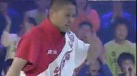 形意拳8强晋级赛:魏北京VS邱祥龙