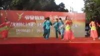 厦门小白鹭民间歌舞团国庆六十周年演出节目