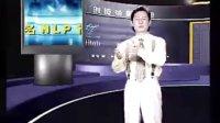尚致胜-创造销售奇迹:NLP业务团队管理3